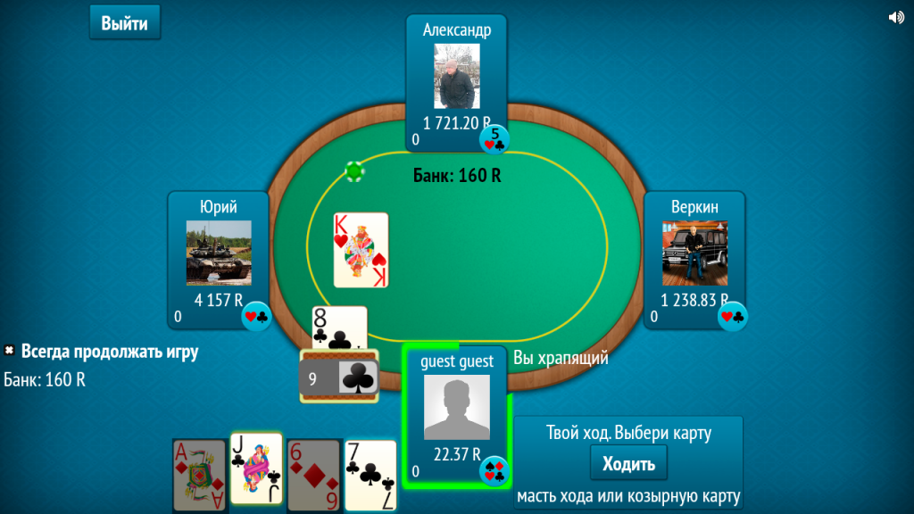 Одноклассники poker club membership